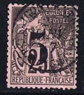 Surcharge  «5 » Sur Alphée Dubois 2 5cent  YvT 24 Oblitéré - Oblitérés