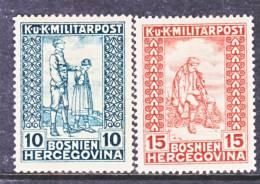 Bosnia And Herzegovina  B 16-17  * - Bosnia And Herzegovina