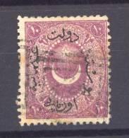 Turquie  -  1875  :  Mi  19 A  (o) - 1858-1921 Empire Ottoman