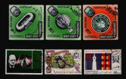 ADEN / SOUTH ARABIA / 6 USED STAMPS. - Aden (1854-1963)