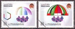 BAHRAIN 2007 - SPECIMEN - MUESTRA -CONSUMER PROTECTION DAY. - CONSUMIDOR - VERBRAUCHERSCHUTZ - Full Set - Bahreïn (1965-...)