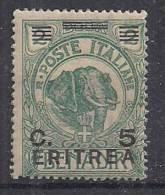 ERITREA 1922 SOPRASTAMPATI SASS. 55 MNH XF - Eritrea