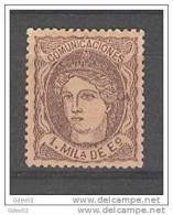 ES0102-L2635TSC.España.Spa In .Espagne.ALEGORIAS  1870 GOBIERNO PROVISIONAL (Ed 102)con Charnela .sin Goma MAGNIFICO - Sin Clasificación