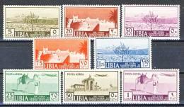 Libia 13° Fiera Di Tripoli Serie 41 (s. 40 + S. A56)  N. 158-162 + A38-A40 MH - Libyen