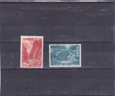 Japon 494/95 - 1926-89 Imperatore Hirohito (Periodo Showa)
