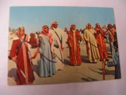 EL- AL-ARDHA DANCE - Koweït