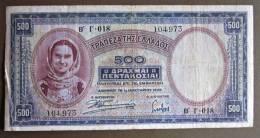 Banknote Papermoney Griechenland 500 Drachmai 1939 Greece B´ R-018 / 104,973 - Grèce