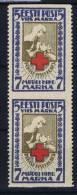 Eesti, Estland Mi 30A  Uw, Waagerecht Ungezähnt, Hor. Imperforated, As Pair , 1x MNH/**, 1x MH/*, RRR