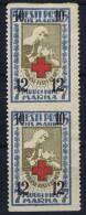 Eesti, Estland Mi 61  Uw, Waagerecht Ungezähnt, Hor. Imperforated, As Pair , 1x MNH/**, 1x MH/*, RRR, 1 X Signed - Estonie
