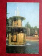 "Petrodvorets - ""Roman Fountains"" - Russia - USSR - 1983 - Unused - Russie"