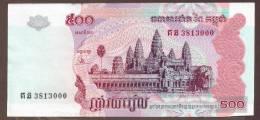 CAMBODIA 500 RIELS 2004  UNC - Cambodia