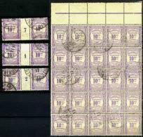 Maury Taxe N°44 Bloc De 25 Et Millésimes N°7 + 1+2 = 1917+1911+12 Oblitere Vue Scan - Taxes