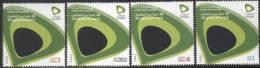 United Arab Emirates / UAE 2007 - Etisalat Set . Unsual Hollow Stamp - Emirats Arabes Unis