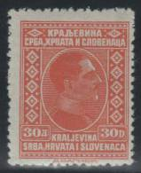 YUGOSLAVIA 1926/27 - Yvert #181 - MLH * - 1919-1929 Reino De Los Serbios, Croatas Y Eslovenos