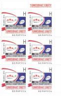 2013.  Track Cycling World Championship, Sheetlet, Mint/** - Estate 2012: London
