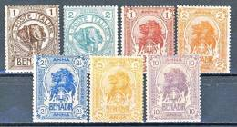 Somalia 1903, N. 1-7 Elefante O Leone, MNH Molto Freschi, LUX, Cat. € 650 - Somalia