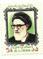 1980 - Iran 1798 Ayatollah Taleghani         C2181 - Iran
