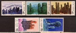 CHINA PRC 1981 MOUNTAIN SC # 1711-1715 MNH - 1949 - ... Volksrepublik