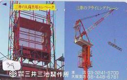 Télécarte Japon * CRANE * Phonecard * JAPAN (39) AUTO * CAR * VOITURE * TRUCK * TELEFONKARTE * HIJSKRAAN - Auto's