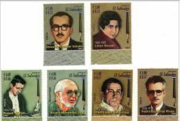 El Salvador / Literacy / Poets / Famous Persons - El Salvador