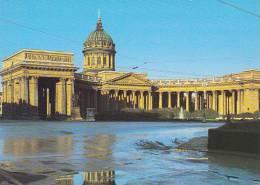Russia Leningrad Museum Of History Of Religion &amp  Atheism