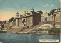 INDE - BENARES - CPA - Chetsingh Palace - India