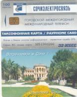 RUSSIA-KRASNODAR(SOCHI) - Sanatorium Of Sochi(100 Units), Used - Russia
