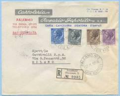 1959 SIRACUSANA L.5+20+25+60 BUSTA PUBBLICITARIA 27.11.59 TARIFFA LETTERA RACC. L.115 – SPLENDIDA QUADRICOLORE (5399) - 6. 1946-.. Repubblica
