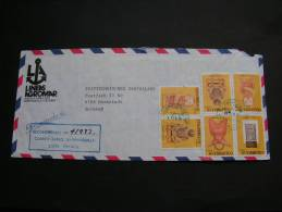 == Columbia, Cv.1982 - Kolumbien
