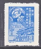 P.R. NORTH-EAST  China Liberated Area 1L121  Reprint    ** - Cina Del Nord-Est 1946-48