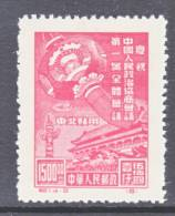 P.R. NORTH-EAST China Liberated Area 1L122  ORIGINAL      ** - North-Eastern 1946-48