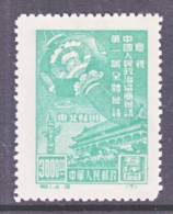 P.R. NORTH-EAST  China Liberated Area 1L123  ORIGINAL      ** - North-Eastern 1946-48