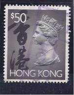 HongKong1992: Michel669 I $50 Used Cat.Value 18Euros - Used Stamps
