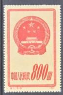 PRC  121  Reprint    ** - 1949 - ... People's Republic