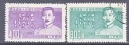PRC  122-3  Reprint    (o) - 1949 - ... People's Republic