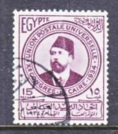 Egypt  184  (o) - Egypt