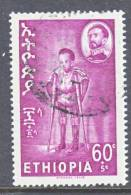 Ethiopia  B 44   (o) - Ethiopia