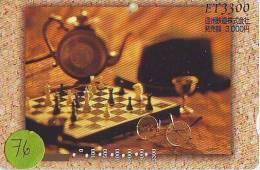 Télécarte Japon * ECHECS Echec * CHESS * Japan Phonecard (76) SCHACH Telefonkarte * SCHAKEN - Sport
