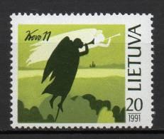 Lituanie - Lietuva - 1991 - Yvert N° 404 ** - Lithuania