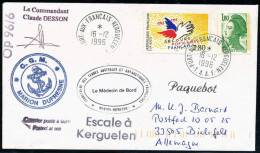 "ANTARCTIC,TAAF, Paquebot Kerguelen,16.12.1999, M/V "" M.DUFRESNE "" OP 99/4 .+ HELI , Look Scan - Polare Shiffe & Eisbrecher"