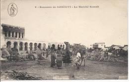 6571 - Souvenir De Djibouti Le Marché Somali - Djibouti