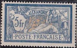 Alexandrie  N° 33* Neuf Avec Charniere