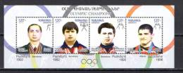 Armenia 2012 Olympic Games Winners S/s MNH - Olympic Games