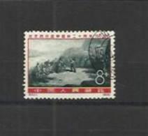 CHINE CHINA :   Y Et T   No 1654 Oblitéré - 1949 - ... République Populaire