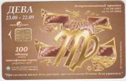 RUSSIA - 258 - HOROSCOPE - ZODIAC - 25.000EX. - Russland