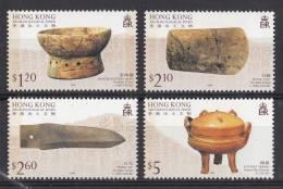 Hong Kong MNH Scott #744-#747 Set Of 4 Archaeological Finds - Basin, Stones, Tripod - Nuevos