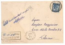 5302 1948 DEMOCRATICA £5 ISOLATO CARTOLINA ILLUSTRATA - 1946-.. République