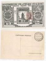 5327 1927 ANNULLO SPECIALE Fiume Congresso Filatelico - Marcophilia