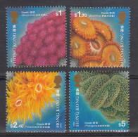 Hong Kong MNH Scott #708-#711 Set Of 4 Corals - Alcyonium, Zoanthus, Tubastrea, Platygyra - Hong Kong (...-1997)