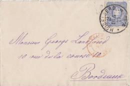 DR Brief EF Minr.34 Heidelberg 16.5.77 Gel. Nach Frankreich - Deutschland